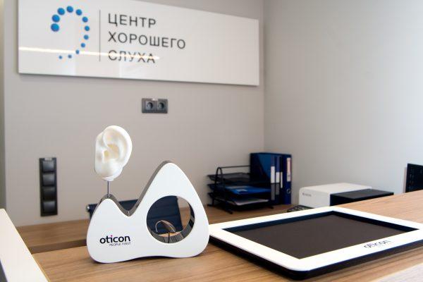 Центр хорошего слуха в Могилеве